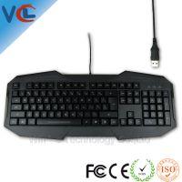 台式机电脑键盘 游戏键盘 笔记本键盘 有线竞技 背光键盘