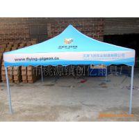 广告帐篷,家居用品 展览帐篷 户外用品野营帐篷厂家直销