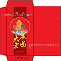 供应红包 喜庆利是封 大展宏图利是封 满版红色烫金红包专业加工