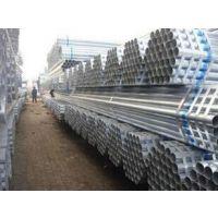 供应云南昆明自来水专用昆钢镀锌钢管生产厂家销售价格查询