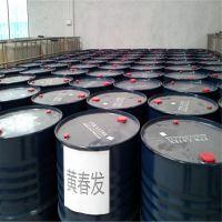 华东热销黄春发天然乳胶 供应进口泰国天然乳胶 原装亚么尼亚胶