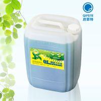 供应厕所除臭剂 卫生间除臭剂 厕所除味剂