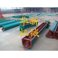 供应高品质螺旋输送机 槽型螺旋输送机 碳钢材质 加厚螺旋管提升机