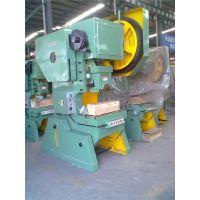 JB23-16吨普通开式可倾冲床 开式可倾压力机 普通冲床 操作方便