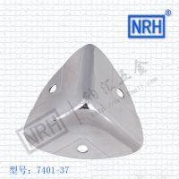 NRH纳汇五金 7401-37韩式包角木箱包角工具箱器材 物流辅助器材