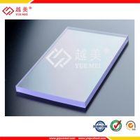 2mmPC板价格怎么样?耐力板厂家直销2mmPC板 PC板厂家直销PC板