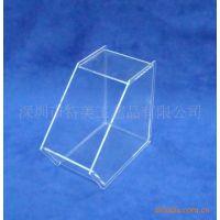 【特美供应】亚克力透明盒 有机玻璃收纳盒 资料收纳盒