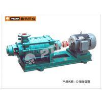 上海帕特泵业供应D型多级泵