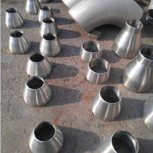 供应不锈钢异径管尺寸|321不锈钢异径管件厂家报价|厚壁异径管价格