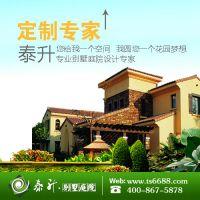 大兴小庭院景观设计计12款石景小品欣赏中国石头装饰的魅力