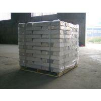 长期供应出口用99.90镁锭 天津港现货 货到付款