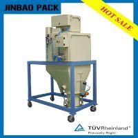 供应重力式包装秤,适用于流动性好的颗粒,粉末状物料。