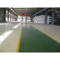 供应环氧自流平地坪、环氧树脂砂浆地坪、防滑地坪、