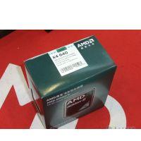 特价供应游戏王四核X4640/AM3/3.0G配主板一套更便宜 特价390元