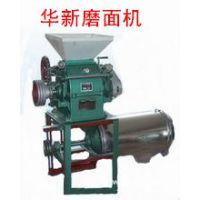 东北苞米磨面机 磨坊专用磨粉机 小麦脱皮磨面机