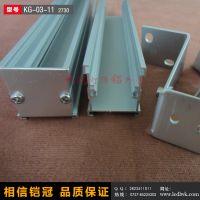 厂家生产定做可调支架LED洗墙灯KG-03-11  洗墙灯外壳配件直销