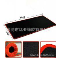 锁边办公电脑桌垫 超大鼠标垫 加厚笔记本垫 游戏键盘垫橡胶