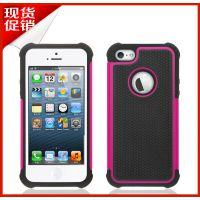 大量现货促销 苹果iPhone5g 5s三合一优质足球纹防摔手机套保护壳