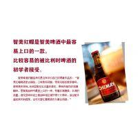 上海专线进口比利时淡色拉格lager啤酒报关代理公司