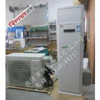 BKFR-1P/1.5P/2P防爆壁挂式空调,BKGR-2P/3P防爆柜式空调厂家,