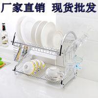 厨房用品多功能S型双层碗碟架/碗架9字型碗架餐具架/厨房收纳B款
