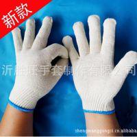 出口贸易韩国棉纱手套 线手套 52克A级灯罩棉 出口标准 劳保手套