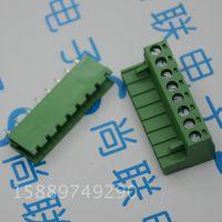 绿色接线端子2EDG 5.08mm间距 8P直针 8位 插拔式端子公母对插