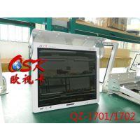 欧视卡品牌 17寸车载吸顶显示器QZ-1701 公交车液晶显示器AV输入