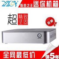 大厂品牌新创云x-25xmatx  htpc机箱 透明机箱小机箱