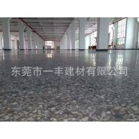供应深圳粉状固化剂供应商|水泥硬化剂地坪施工