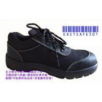 供应超经济型透气安全鞋