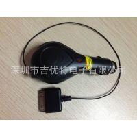 供应1A输出充苹果iP hone 4S单拉伸缩线车充 线长一米