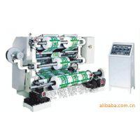 推荐供应MT卧式分切机 高速分切机、高精密度分条机