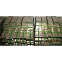 湖北1#锡锭供应|锡锭价格|锡锭厂家|锡锭行情|锡锭规格|锡锭规格