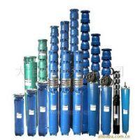 供应井用潜水泵|家用潜水泵|潜污泵型号齐全,专业维修各种型号各种品牌潜水泵