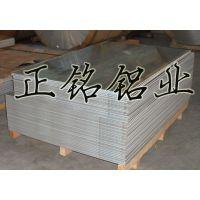 专业销售进口6063铝合金板,进口6063铝板批发
