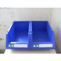 零件盒组合式 元件盒 分类收纳盒 物料盒 全新塑料310*190*130