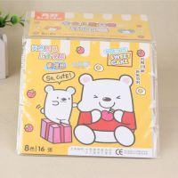 彩色折纸儿童趣味手工纸创意爱心桃心千纸鹤球花真彩8色批发6406B