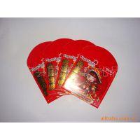 供应批发生产烫金单铜纸加工红包印刷厂2000个起批red packets