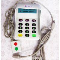 供应SLE-902密码键盘,银行专用密码键盘