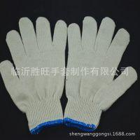 订做临沂劳保手套厂家批发 50gA级灯罩棉 棉纱手套 耐磨 劳保厂家
