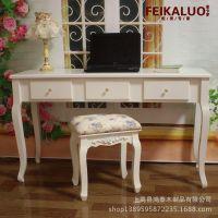 厂家直销 高档象牙白书桌 欧式家具实木书桌