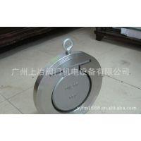 供应H74W不锈钢超薄型对夹式止回阀/广州上冶阀门