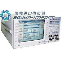 供应日本台湾韩国安捷伦仪器进口报关|代理|清关|流程|费用|手续博隽