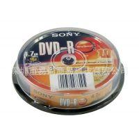 供应厂家批发 DVD-R盒装[10张] 电脑周边配件批发