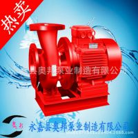供应消防泵,卧式单级单吸消防稳压泵,XBD-ISW型消防增压送水泵
