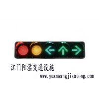 沙坪太阳能交通信号灯 沙坪机动车信号灯 沙坪公路信号灯格
