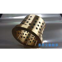 顶管机铜套,高力黄铜轴承,#500铜套