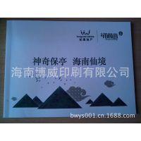 海口画册印刷 期刊印刷加工 书刊印刷设计 质优价廉