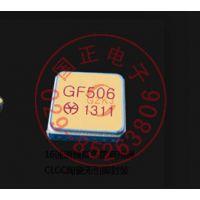 (厂家直销)FA548 型高电压大电流运算放大器 军工级  拍时请询价